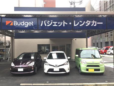 車が好き!テキパキ動きたい!みんなで一緒に働きたい!バジェット・レンタカーの店舗スタッフを募集!